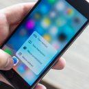 Apple повысит скорость прокрутки веб-страниц в Safari для iOS