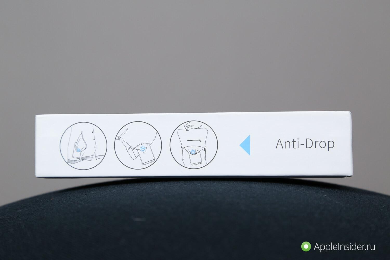 Новый способ защитить iPhone от кражи