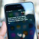 Скоро еще больше приложений начнут понимать Siri