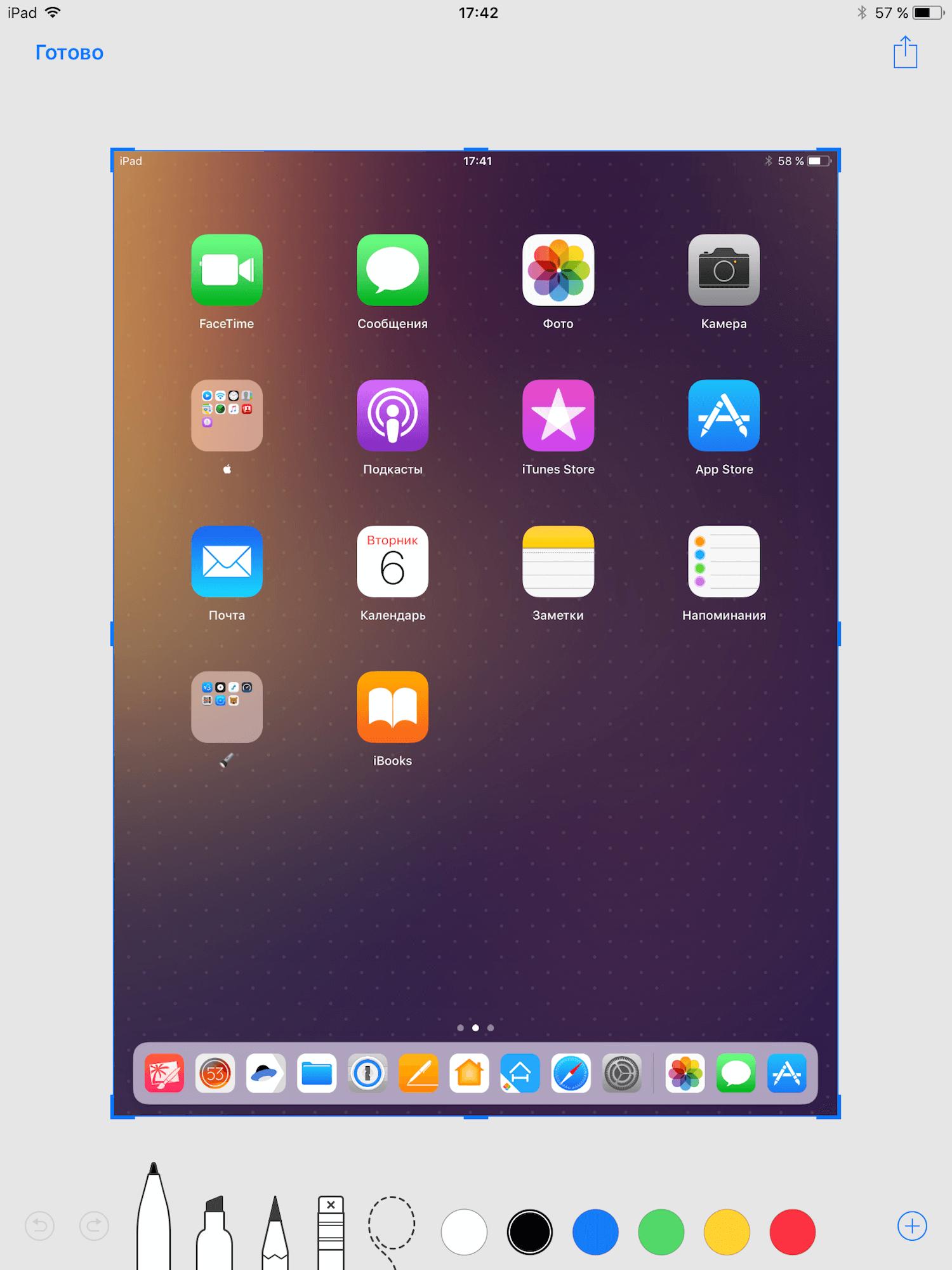 #Видео: Обзор iOS 11 на iPad