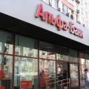 «Альфа-Банк» развернул в России сеть банкоматов с поддержкой Apple Pay