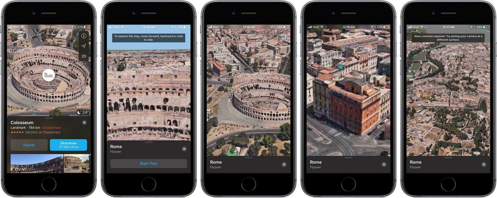 Карты в iOS 11 получили VR-режим