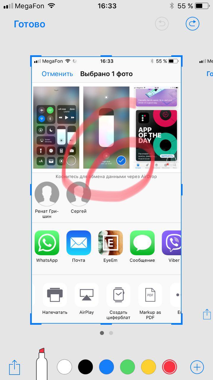 #Видео: iOS 11 на iPhone 6s