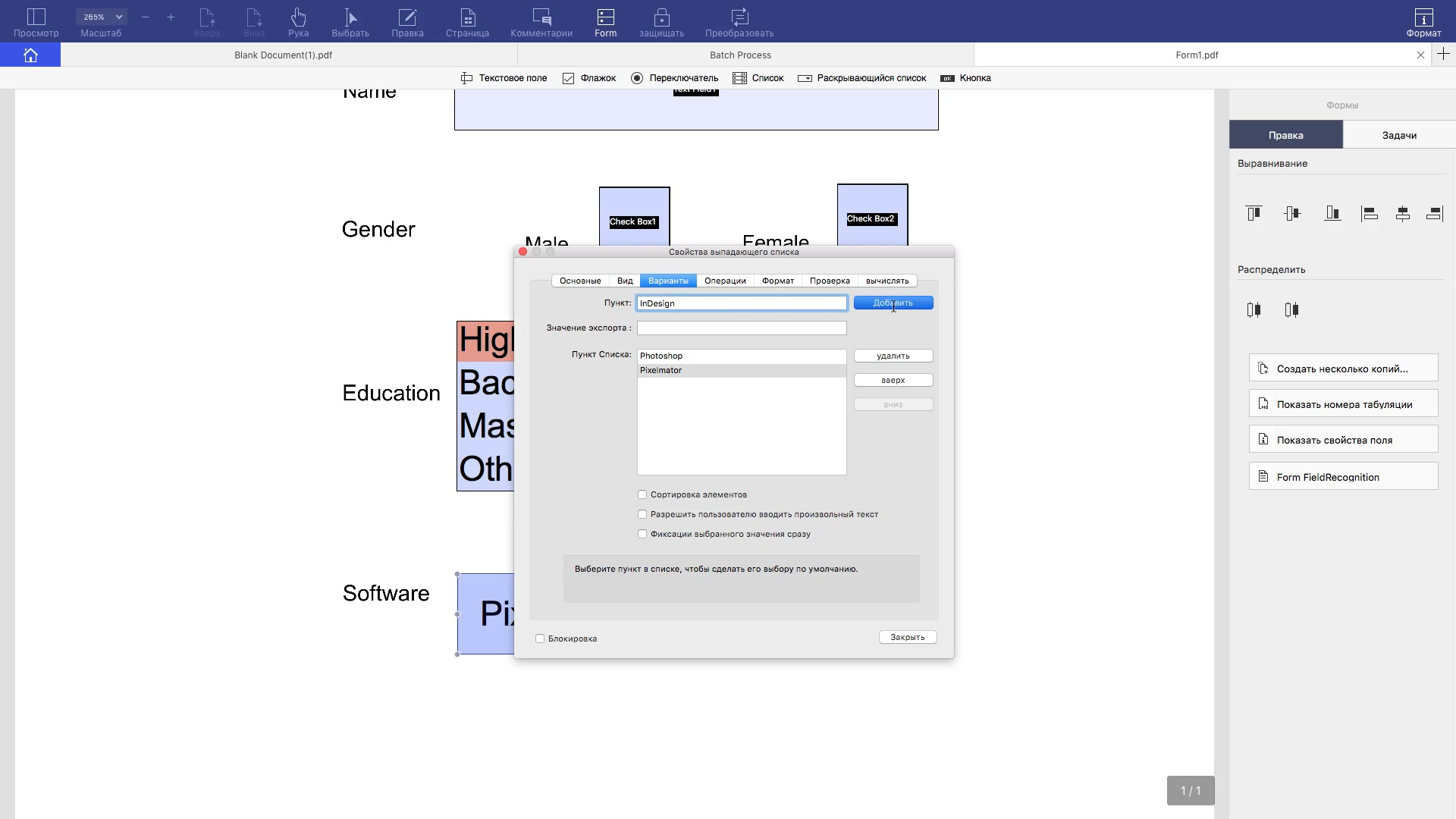 Зачем нужны PDF-формы и как создавать их на Mac
