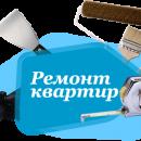 Быстрый и качественный ремонт любой сложности в Минске
