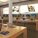 ФАС оштрафовала сотрудника подразделения Apple в России