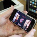 Как выглядит одно из первых фото, сделанное на iPhone
