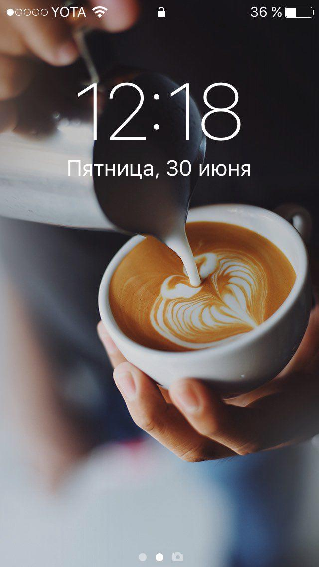 Подборка лучших обоев: утро