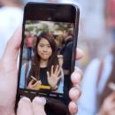 iOS 11 позволит убрать эффект размытия на портретных снимках