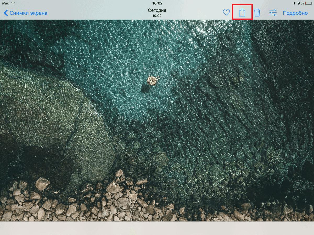 Сохраняем фотографии и картинки в PDF на iPhone или iPad