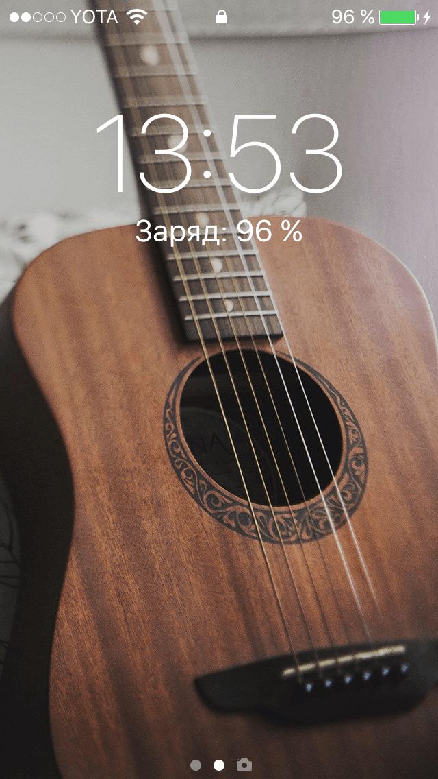 Подборка лучших обоев для iPhone и iPad