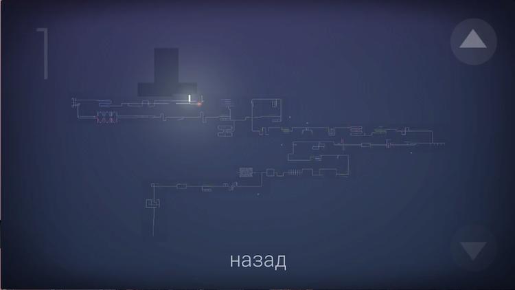 #Видео: Linelight — игра с огромным количеством наград