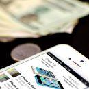 Не все готовы купить iPhone за 70 000 рублей