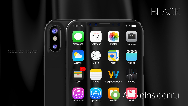 #Эксклюзив: Первые качественные рендеры iPhone 8