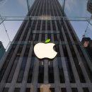 Apple определила новое направление своего развития