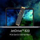 Новые SSD от Transcend созданы для апгрейда вашего Mac