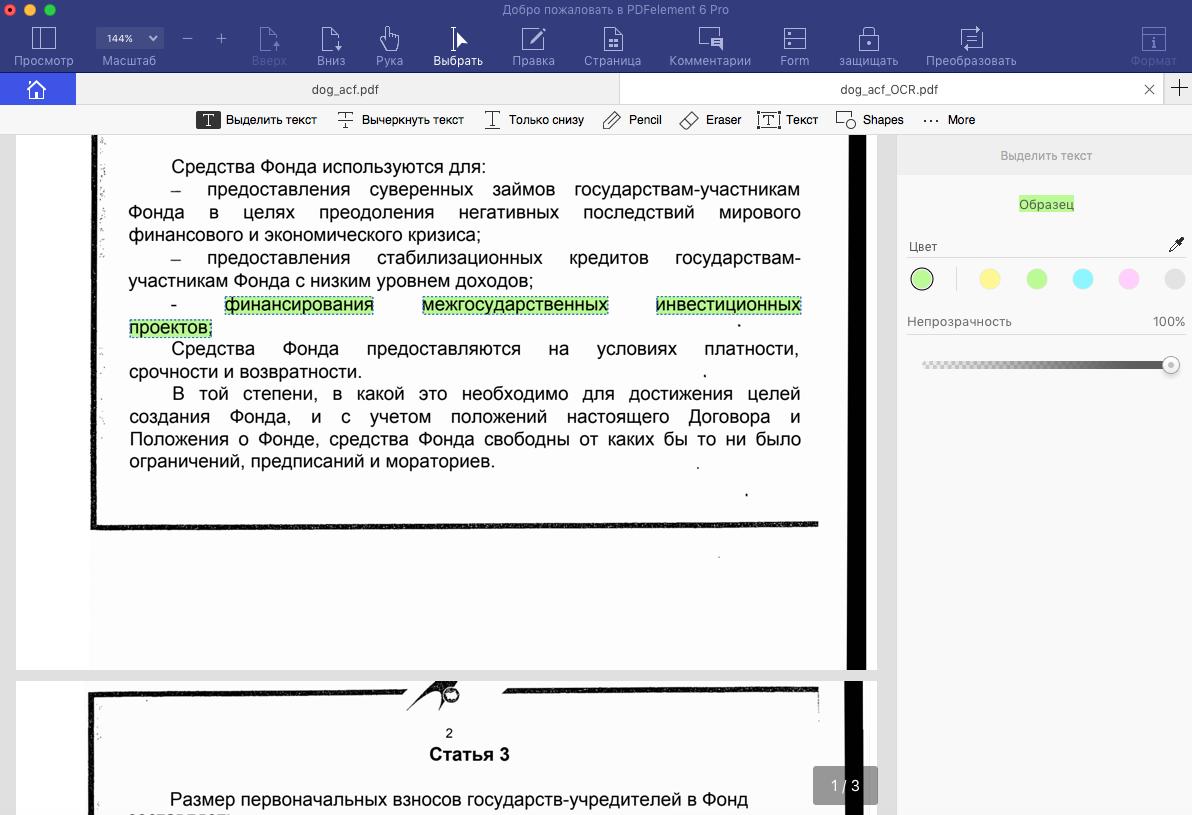 #Видео: Adobe Acrobat уходит в прошлое. Что будет с нашими PDF? (+конкурс)