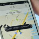 Uber больше не будет отслеживать пользователей после поездки