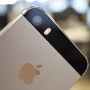 Почему не стоит ждать новый iPhone SE