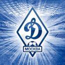 ФК «Динамо» обыграл «Арсенал» и возглавил таблицу молодёжного первенства