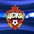 Матч ЦСКА и «Арсенала» перенесен из-за Лиги чемпионов