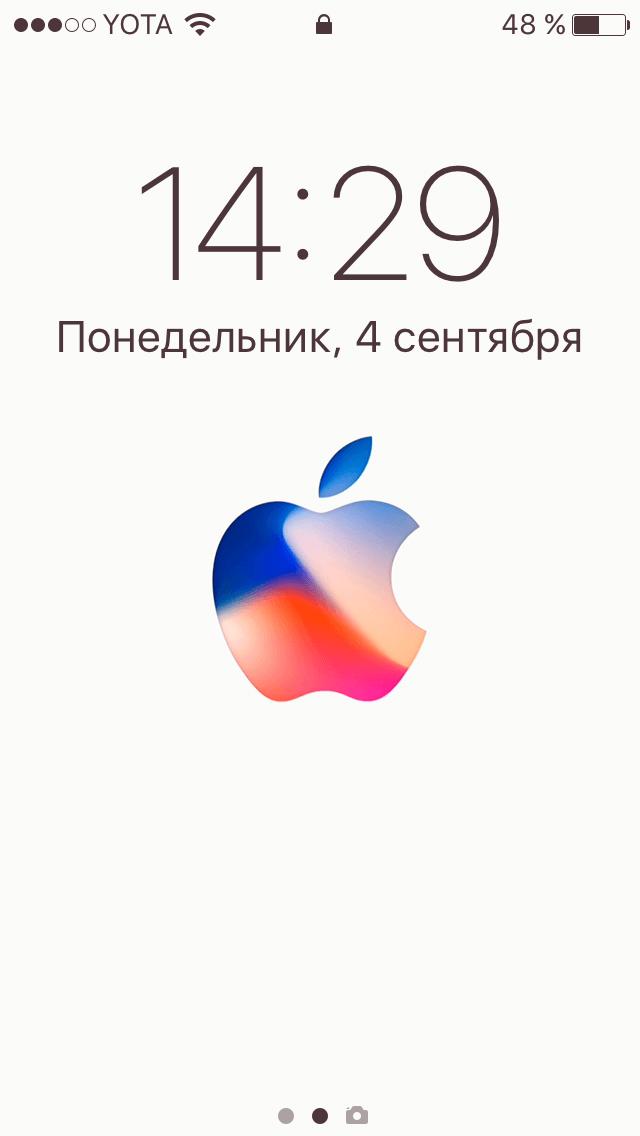 Подборка обоев к презентации Apple 12 сентября