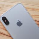 Источник рассказал о ценах на все версии iPhone 8