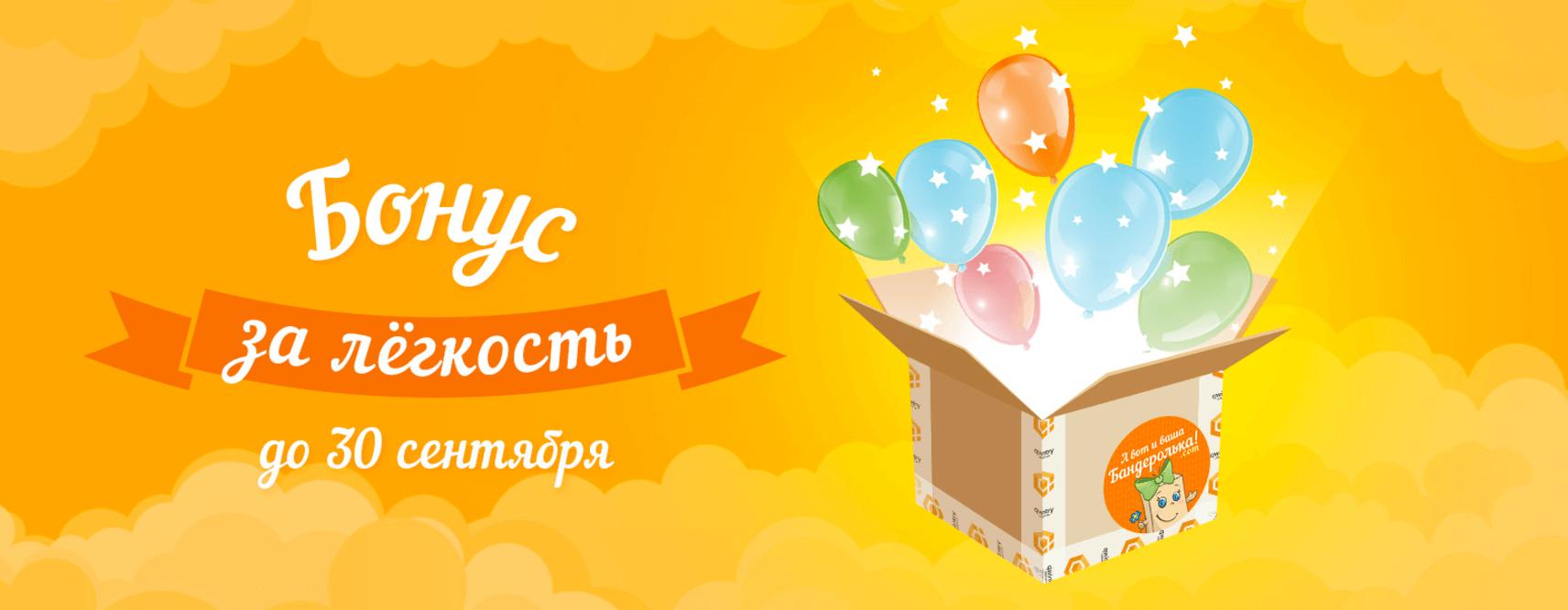 Как получить любой товар за 1 000 рублей?