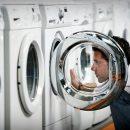 Широкий выбор стиральных машин