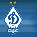 Юрий Калитвинцев уволен с поста главного тренера «Динамо»