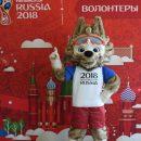 Базой для сборной Бразилии по футболу на ЧМ-2018 станет Сочи