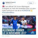 Франция запланировала товарищеский матч с Германией