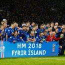 Сборную Исландии разместят в Геленджике