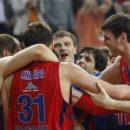ЦСКА победил «Милан» на старте сезона Евролиги