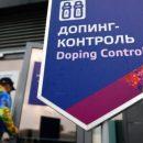 МОК может наказать Россию по просьбе главы Олимпийского комитета США