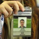 Началась регистрация на получение паспорта болельщика на ЧМ-2018
