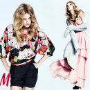 Форменная одежда H&M для персонала