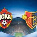 Эксперты поделились прогнозами на матч ЦСКА-«Базель»