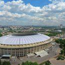 От «Парка культуры» да стадиона «Лужники» болельщики доедут на бесплатном транспорте