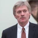Песков объявил некорректными подсчеты убытков от ЧМ-2018