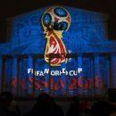 Стали известны соперники сборной России на Чемпионате Мира в группе А