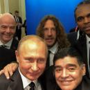 Марадона сделал селфи с Путиным
