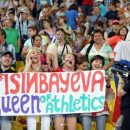 Елена Исинбаева: Олимпиада в Корее будет самой сплочённой