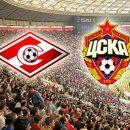 «Спартак» и ЦСКА встретятся в Москве на «матче года»
