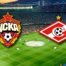 ЦСКА и «Спартак» объявили стартовые составы перед матчем 20-го тура РПФЛ