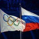 Более 200 российских спортсменов смогут выступить на Олимпиаде в Пхенчхане