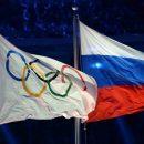 В Доме болельщиков на Олимпиаде-2018 появится российская символика