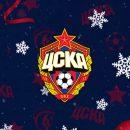Игроки ЦСКА поздравили фанатов с Новым годом